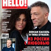 47293 Венсан Кассель и Тина Кунаки стали героями fashion-номера HELLO!