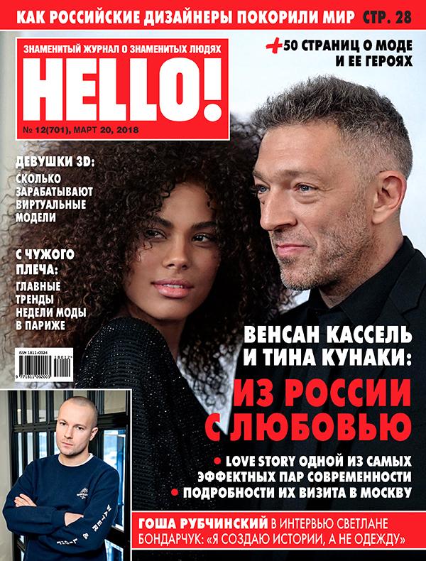 Венсан Кассель и Тина Кунаки стали героями fashion-номера HELLO!