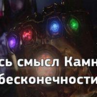 47986 Тема недели: Мстители и 10 лет киновселенной Marvel
