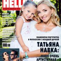 49869 Татьяна Навка с дочерью Надей стали героинями нового номера HELLO!