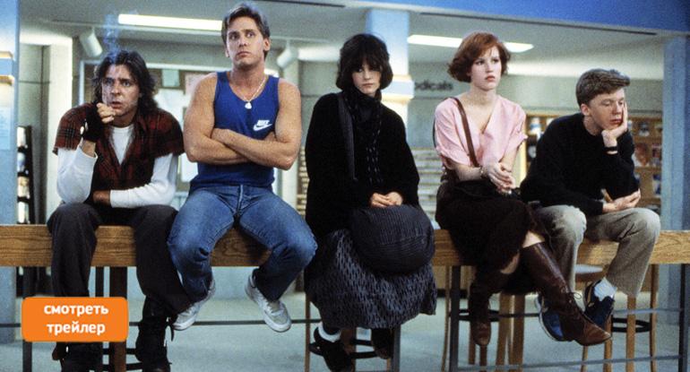 10 лучших фильмов про школу