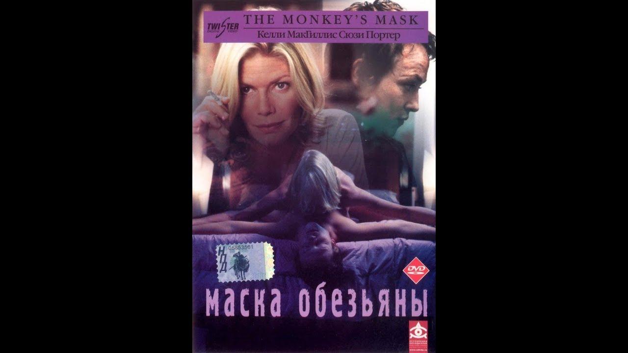 Маска обезьяны 2000 DVDRip