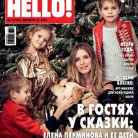 52078 Елена Перминова пригласила HELLO! к себе домой для новогодней фотосессии с детьми