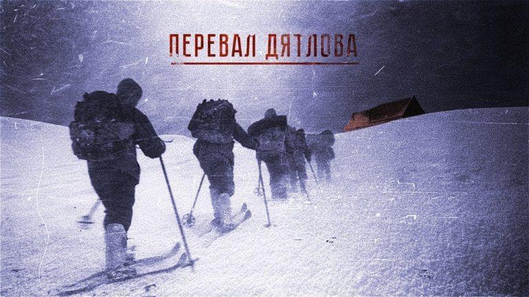 52722 Перевал Дятлова (1 сезон) — Тизер (2019)