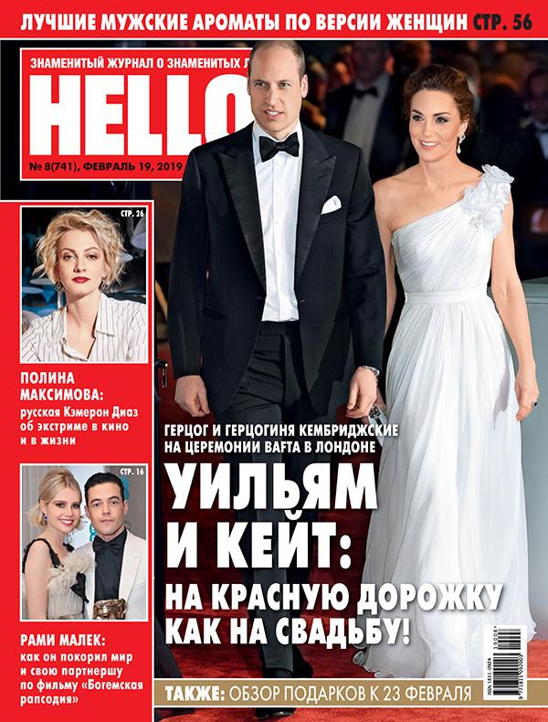 """""""Свадебный выход"""" Кейт Миддлтон и принца Уильяма в центре внимания нового номера HELLO!"""