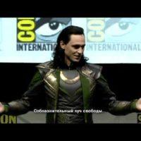 53486 Comic-Con 2013 - панель фильма «Тор 2: Царство тьмы»