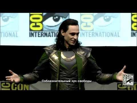 Comic-Con 2013 – панель фильма «Тор 2: Царство тьмы»