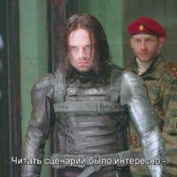 """53724 """"Первый мститель: Противостояние"""" – За кадром. Зимний Солдат"""