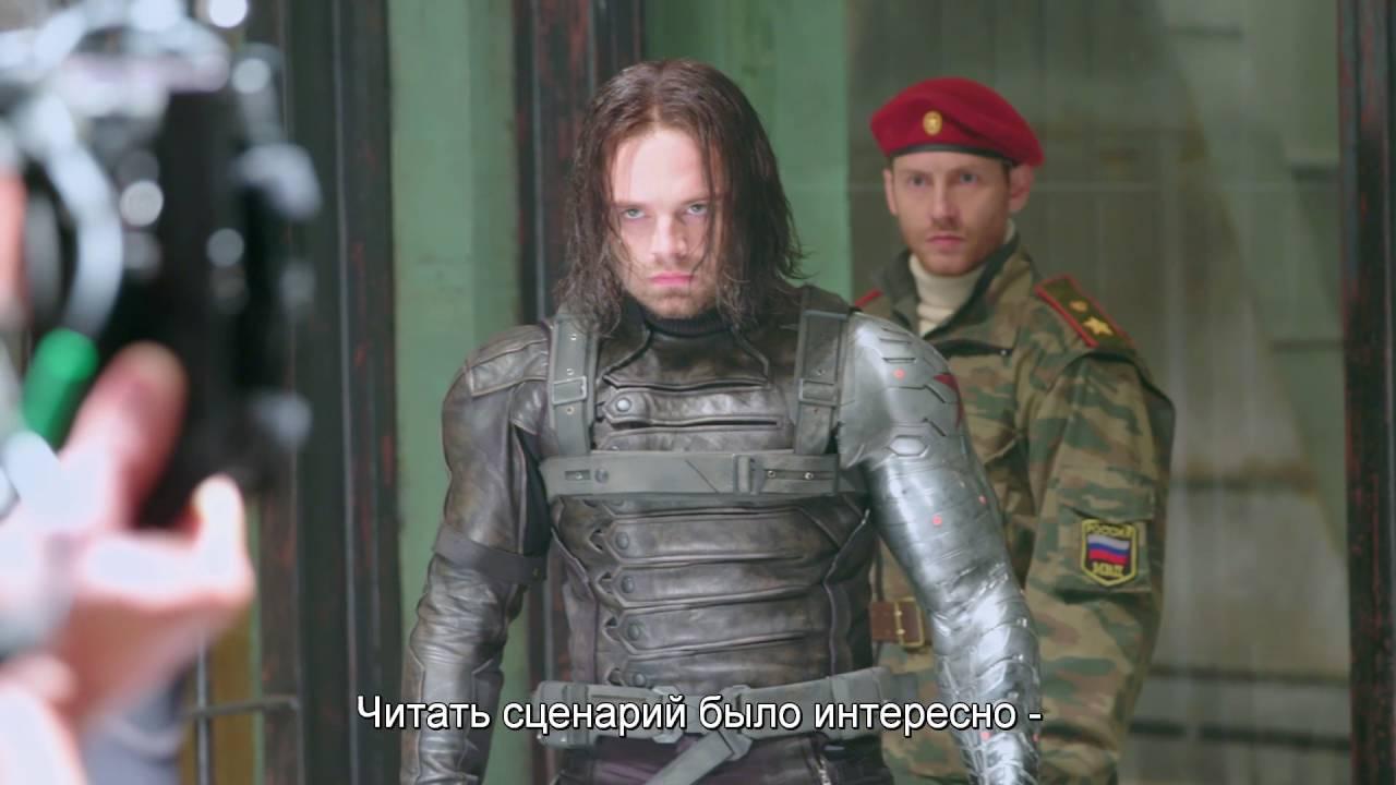 """""""Первый мститель: Противостояние"""" – За кадром. Зимний Солдат"""