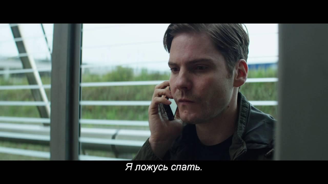 """""""Первый мститель: Противостояние"""" – Земо. Вырезанная сцена"""