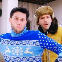 54340 Новогодний переполох — Тизер-трейлер (2017)