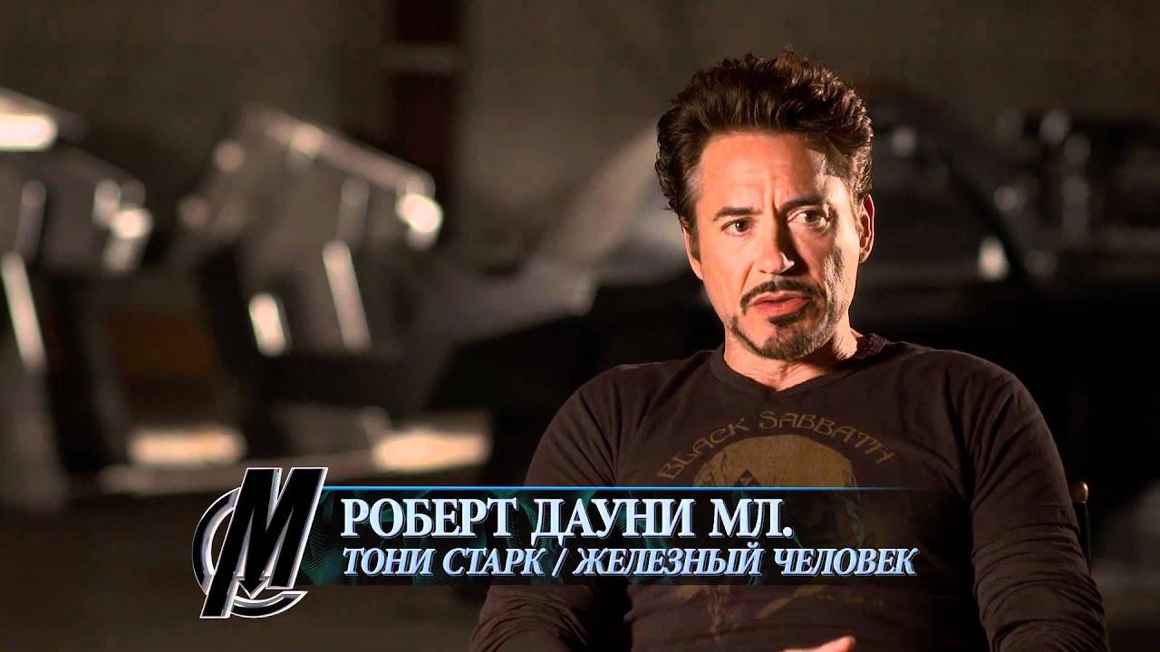 Marvel Мстители – анонс трансляции с московской премьеры
