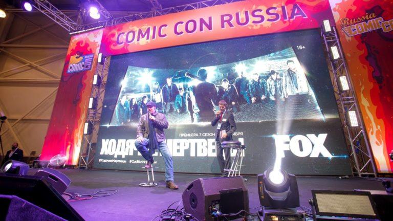 54671 Выступление Майкла Кудлица из Ходячих мертвецов   1 День Comic Con Russia 2016