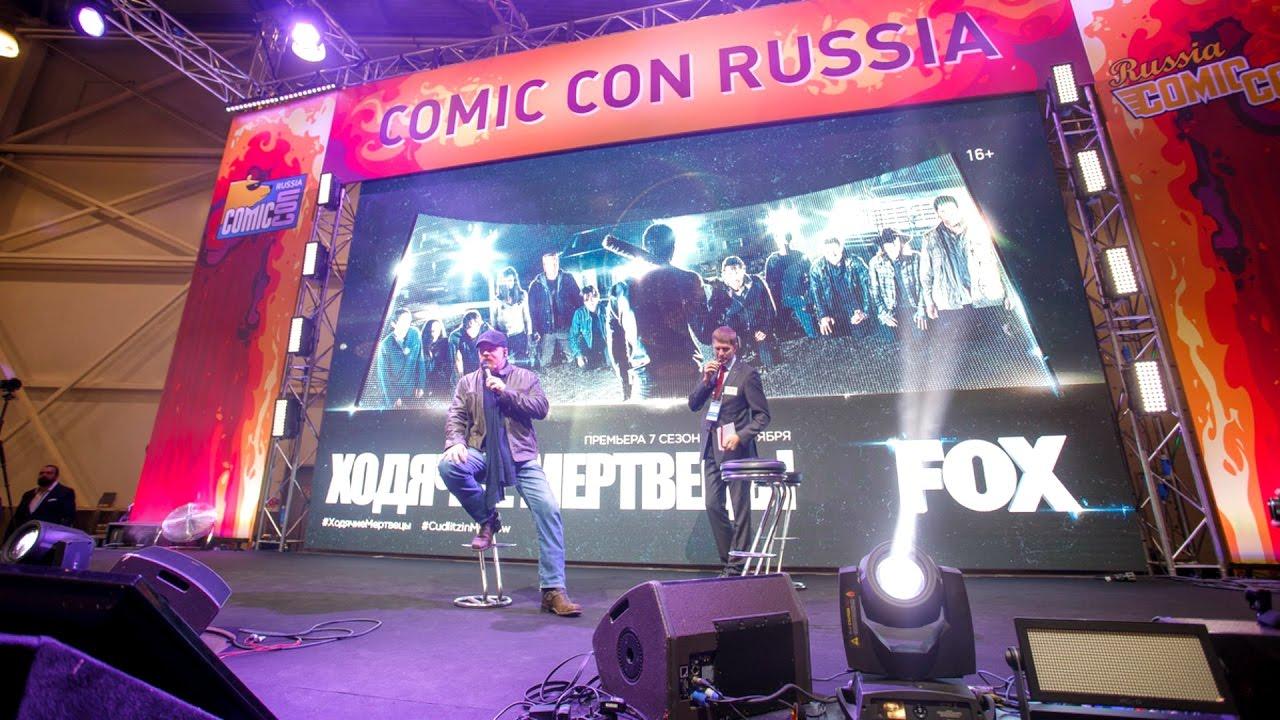 Выступление Майкла Кудлица из Ходячих мертвецов | 1 День Comic Con Russia 2016
