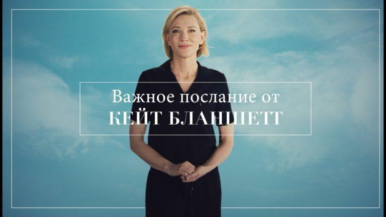 54692 Тор: Рагнарёк - О чем мечтала Кейт Бланшетт?