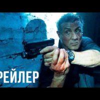55772 План побега 3 — Русский трейлер (2019)