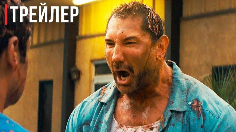 55833 Али, рули! — Русский трейлер (2019)