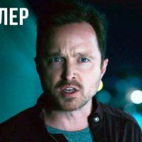 55919 Мир Дикого Запада (3 сезон) — Русский трейлер (2020)