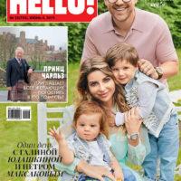 56040 Завтрак на траве: Галина Юдашкина и Петр Максаков с детьми на обложке нового номера HELLO!