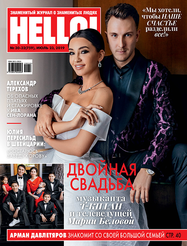 Свадьба T-Killah и Марии Беловой в новом номере HELLO!