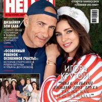 57111 История с обложки: Игорь Крутой с женой Ольгой и дочерьми в новой квартире в Майами