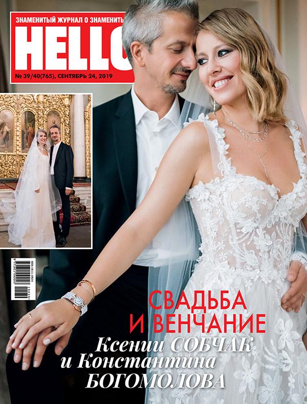 Ксения Собчак и Константин Богомолов: все подробности самой необычной свадьбы года