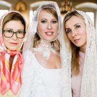 58115 Венчание Ксении Собчак и Константина Богомолова: взгляд Светланы Бондарчук и официальные фото