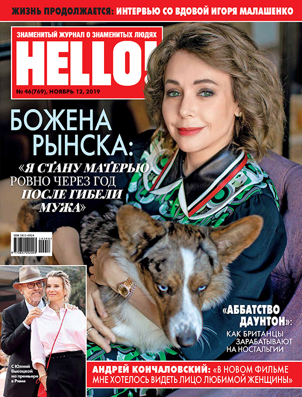 58758 Божена Рынска рассказала Светлане Бондарчук о своей жизни после самоубийства мужа - Игоря Малашенко
