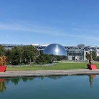59258 Парижский парк Ла-Виллет