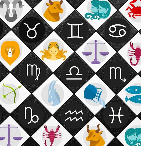 59963 Главные комплексы знаков зодиака