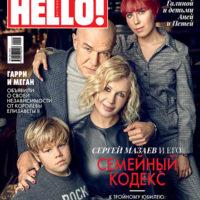 60420 Сергей и Галина Мазаевы показали подросших детей