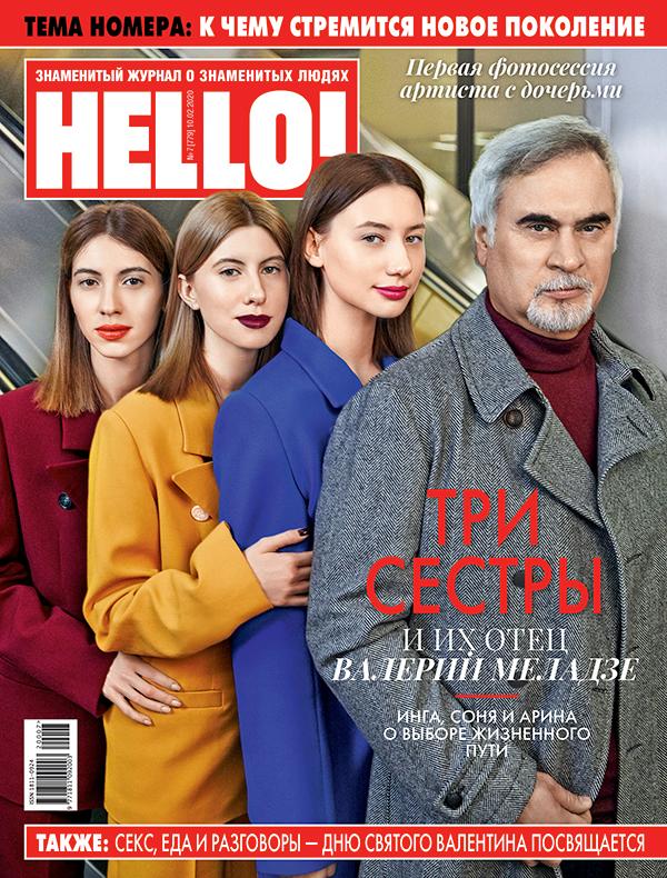 61159 Как Валерий Меладзе и три его дочери путешествовали по московскому метро