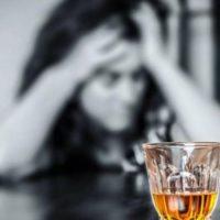 61831 Алкоголизм и этапы его лечения