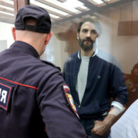 62724 Экс-министр Михаил Абызов женился в СИЗО на бывшей стюардессе