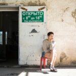 """63679 """"Чики"""": 5 причин посмотреть новый комедийный сериал с Ириной Горбачевой и Антоном Лапенко"""