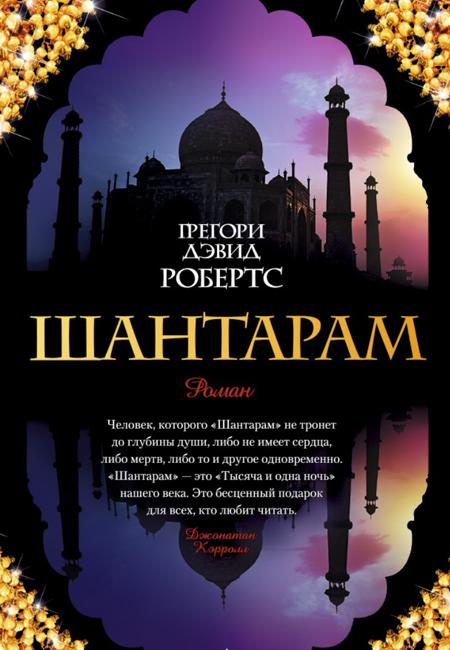 64522 Что читают футболисты: 8 лучших вдохновляющих книг по мнению игрока молодежной сборной Алексея Татаева