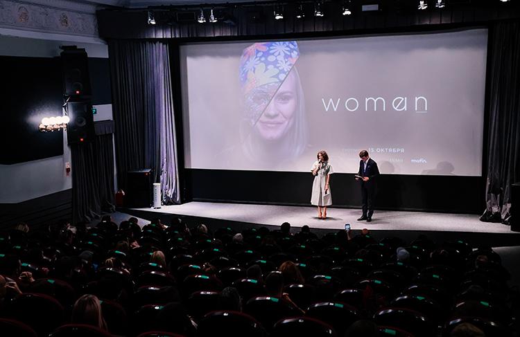 """65433 Все, что вы хотите знать о женщине: Софья Капкова, Надежда Оболенцева, Вика Газинская, Ингеборга Дапкунайте на премьере в """"Иллюзионе"""""""