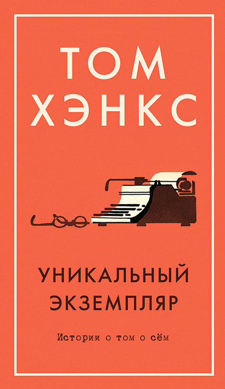66260 Талантливы во всем: 7 художественных книг, написанных Карой Делевинь, Мадонной и другими звездами