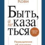 66942 6 новых книг по психологии, которые сделают вашу жизнь лучше