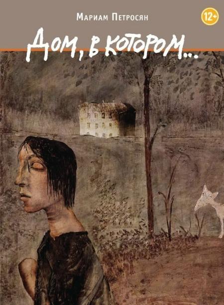66847 Что почитать: пять книг российских авторов, по которым можно снять захватывающие сериалы
