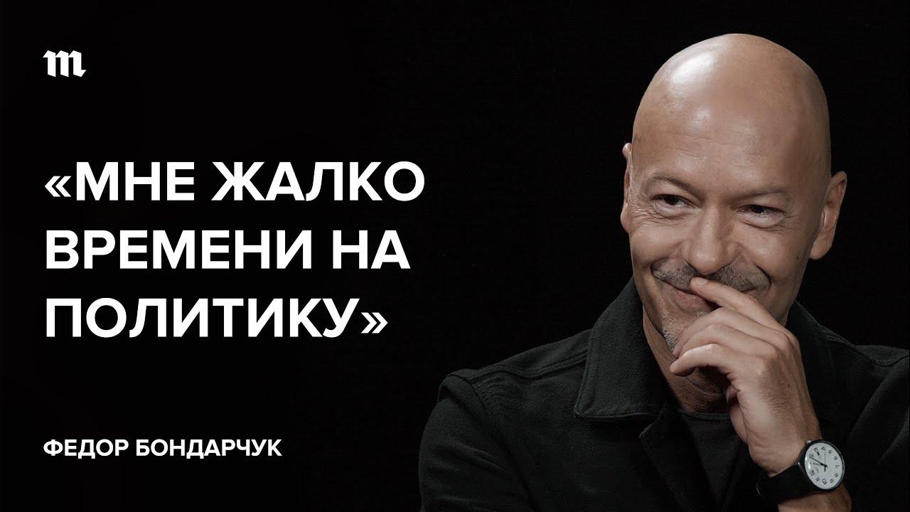 66878 Федор Бондарчук: «Все, что произошло с мамой – это действительно заслуга Паулины»